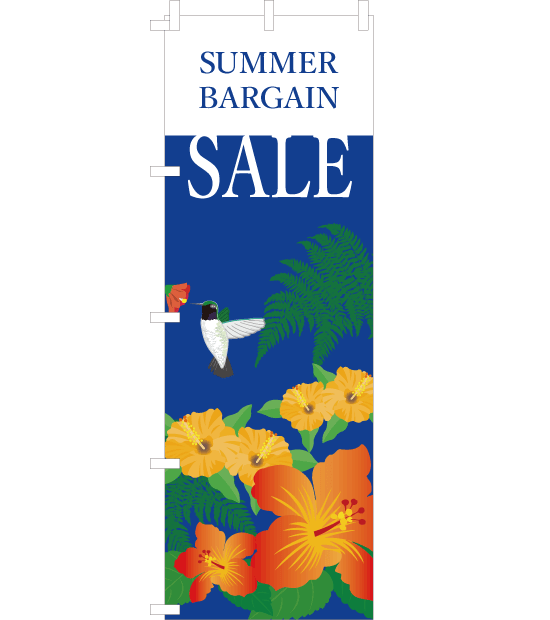 のぼり旗 NS-002/SUMMER BARGEN SALE