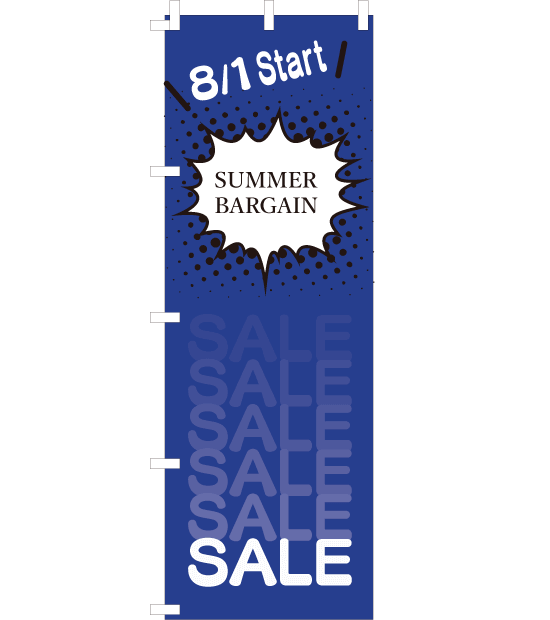 のぼり旗 NS-006/SUMMER BARGEN SALE 濃青